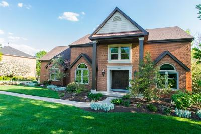 West Chester Single Family Home For Sale: 7951 Bennington Drive