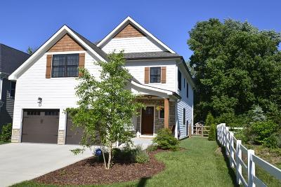 Single Family Home For Sale: 6032 Arnett Street