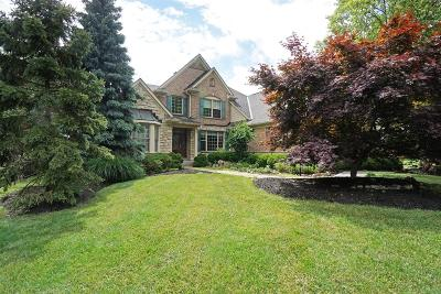 Clermont County Single Family Home For Sale: 1663 Fairway Crest