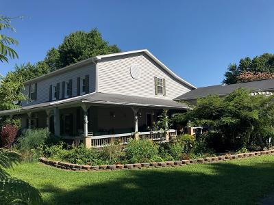 Clermont County Single Family Home For Sale: 2614 Jackson Pike