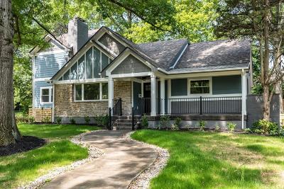 Hamilton County Single Family Home For Sale: 7691 Hosbrook Road