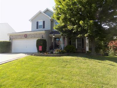 Lebanon Single Family Home For Sale: 752 Elmwood Court