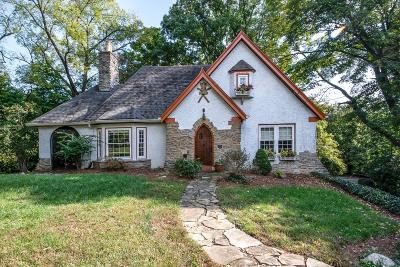 Cincinnati Single Family Home For Sale: 6 Moyer Place