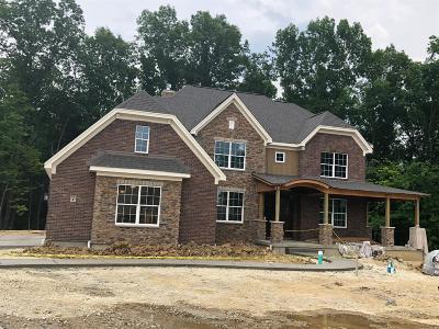 Warren County Single Family Home For Sale: 3705 Harvest Ridge Drive