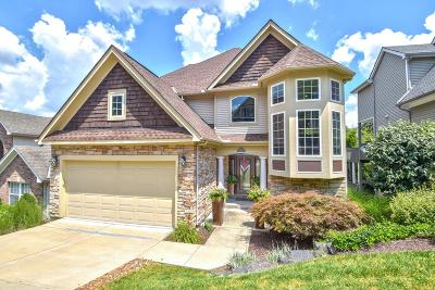 Hamilton County Single Family Home For Sale: 3548 McGuffey Avenue