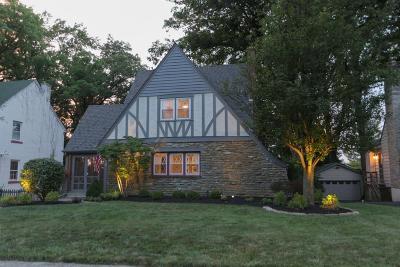 Cincinnati Single Family Home For Sale: 3118 Portsmouth Avenue