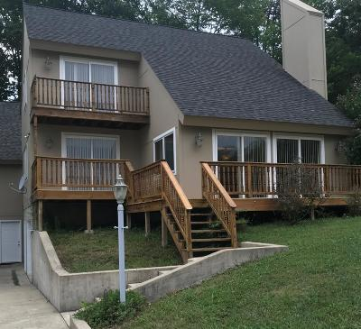 Highland County Single Family Home For Sale: 5977 Poplar Drive