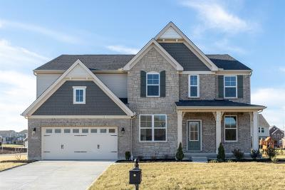 Single Family Home For Sale: 3747 Normandy Court