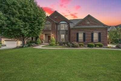 Warren County Single Family Home For Sale: 3892 Marquis Lane