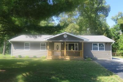 Hamilton Single Family Home For Sale: 10425 Elizabeth Street