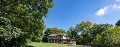 Butler County Single Family Home For Sale: 11842 Oxford Road