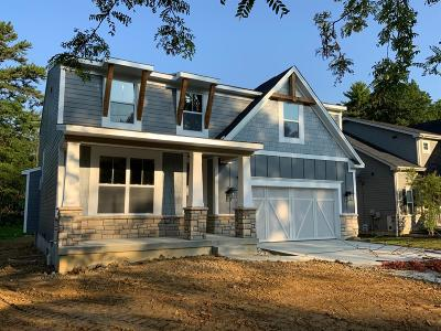 Single Family Home For Sale: 7239 Thomas Drive