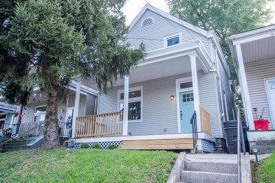 Norwood Single Family Home For Sale: 1817 Elm Avenue