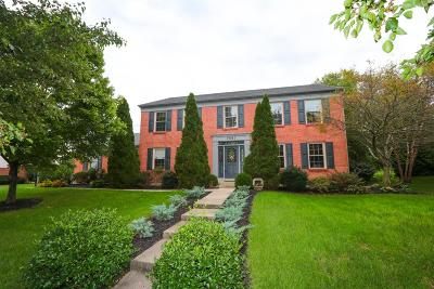 West Chester Single Family Home For Sale: 7581 Lakota Springs Drive
