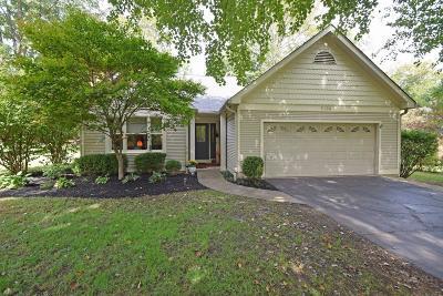 Cincinnati Single Family Home For Sale: 5196 Adena Trail