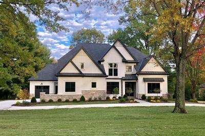 Single Family Home For Sale: 7355 Graves Road