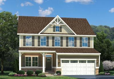Harrison Single Family Home For Sale: 9493 Glenwood Court