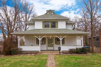 Cincinnati Single Family Home For Sale: 3614 Davenant Avenue