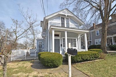 Cincinnati Single Family Home For Sale: 3538 Larkspur Avenue