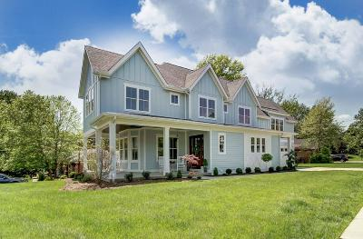 Single Family Home For Sale: 7801 Campus Lane