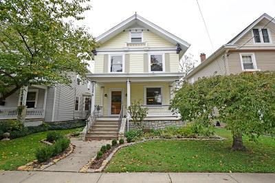 Cincinnati Single Family Home For Sale: 2726 Hyde Park Avenue
