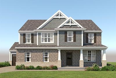 Single Family Home For Sale: 7450 Dawson Road