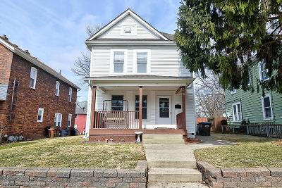 Greene County Single Family Home For Sale: 338 Hill Street