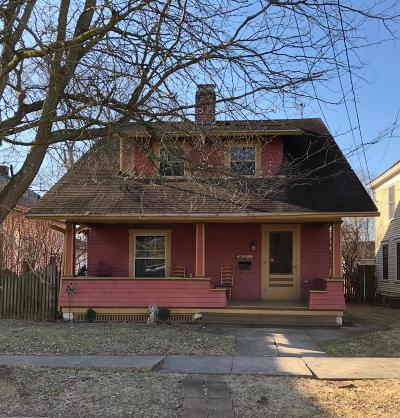 Lebanon OH Single Family Home For Sale: $169,900