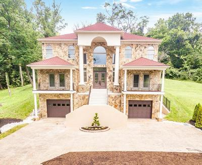 Blue Ash Single Family Home For Sale: 3620 Cooper Road