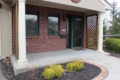 Cincinnati OH Condo/Townhouse For Sale: $136,000