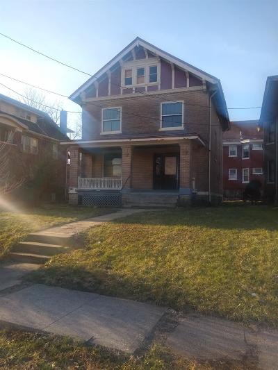 Cincinnati Multi Family Home For Sale: 735 Oak