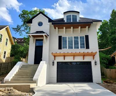 Cincinnati Single Family Home For Sale: 3527 Kroger Avenue