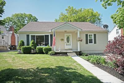 Lebanon OH Single Family Home For Sale: $195,000