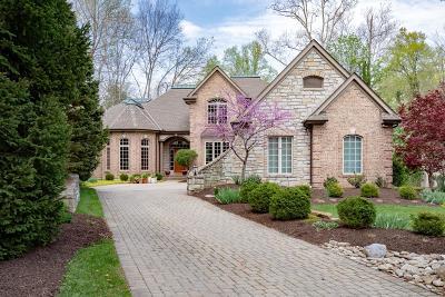 Cincinnati Single Family Home For Sale: 37 Hampton Lane