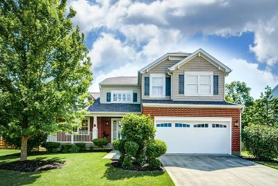 Warren County Single Family Home For Sale: 1058 Oak Forest Drive