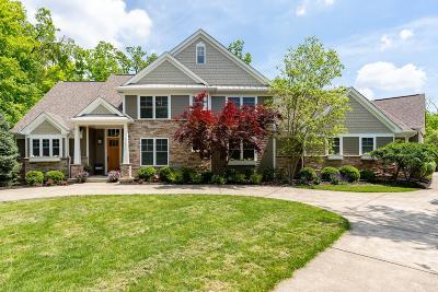 Hamilton County Single Family Home For Sale: 12030 Antietam Drive