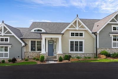 Hamilton County Single Family Home For Sale: 5957 Woodland Lane