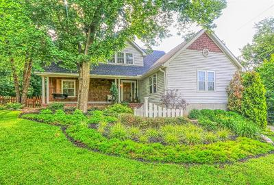 Deerfield Twp. Single Family Home For Sale: 2386 Holly Road