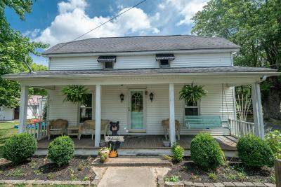 Adams County, Brown County, Clinton County, Highland County Single Family Home For Sale: 113 Mae Street