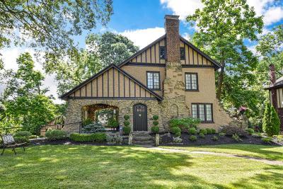 Cincinnati OH Single Family Home For Sale: $269,900