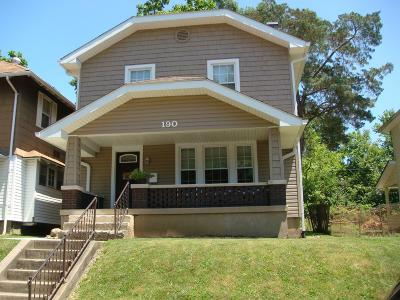 Hamilton OH Single Family Home For Sale: $119,500