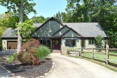 Warren County Single Family Home For Sale: 7415 Gheils Carroll Road