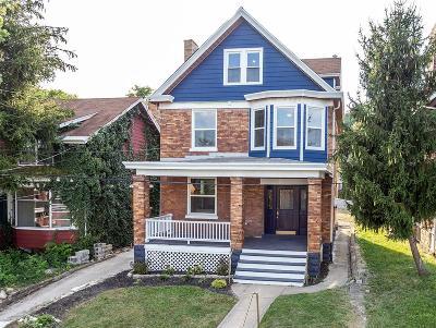 Cincinnati Single Family Home For Sale: 2045 Burnet Avenue