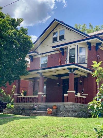 Cincinnati Single Family Home For Sale: 919 Suire Avenue