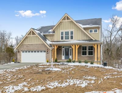 Clermont County Single Family Home For Sale: 4778 Paddock Crossing