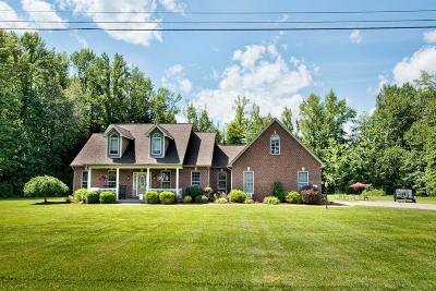 Adams County, Brown County, Clinton County, Highland County Single Family Home For Sale: 114 Adkins Place