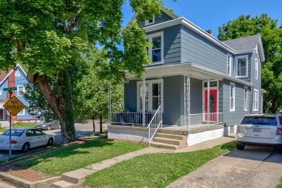 Norwood Single Family Home For Sale: 1800 Elm Avenue