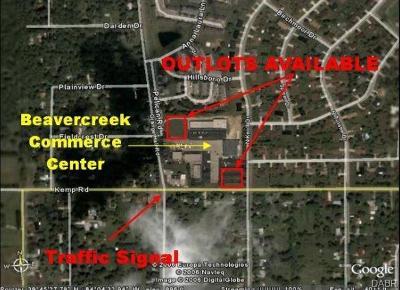Beavercreek Commercial For Sale: 3856 Kemp Road