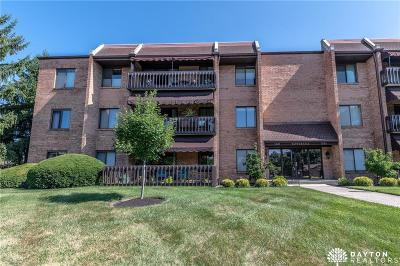 Centerville Condo/Townhouse Active/Pending: 1321 Tattersall Road