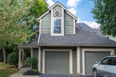 Centerville Single Family Home For Sale: 201 Queens Crossing